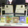 Gulf Foods Innovation Awards – Dubai, UAE